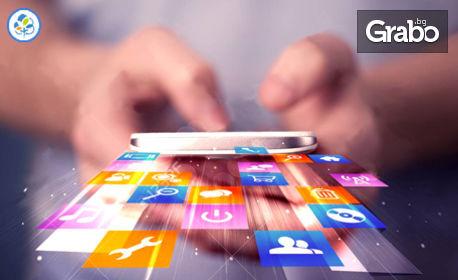 Онлайн курс по мобилен маркетинг с 6-месечен достъп и бонус - мобилен онлайн магазин