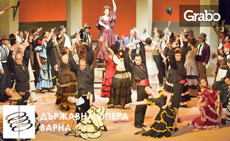 """Oперата """"Кармен"""" от Жорж Бизе - на 14 Май"""