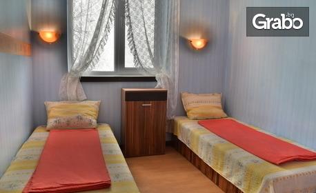 С компанията в Поморие! 3 или 4 нощувки за до 10 човека в цяла къща, плюс бонус - 1 или 2 допълнителни нощувки