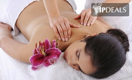 Терапевтичен болкоуспокояващ масаж на гръб или цяло тяло - без или със фотони и био импулси