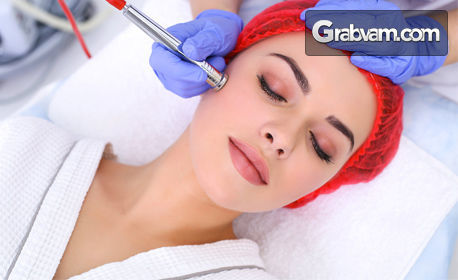 Диамантено микродермабразио на лице и въвеждане на активен серум по избор с 98% чист кислород