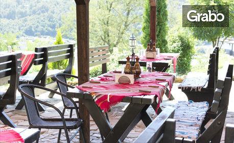 В Трявна до края на Август! 2 или 3 нощувки със закуски, плюс една вечеря и ползване на басейн