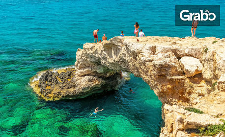 Екскурзия до Кипър през Март! 7 нощувки със закуски, плюс самолетен транспорт