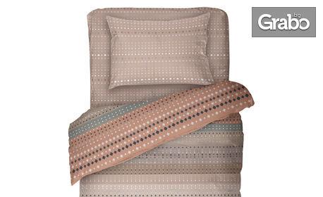 Спален комплект от 100% памук - с 3 или 5 части