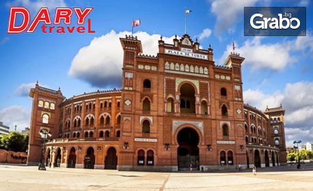 изображение за оферта Екскурзия до Мадрид! 3 нощувки със закуски, плюс самолетен транспорт и възможност за посещение на Толедо, от Дари Травел