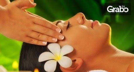 Класически масаж на гръб или цяло тяло, или Рейки енергиен сеанс