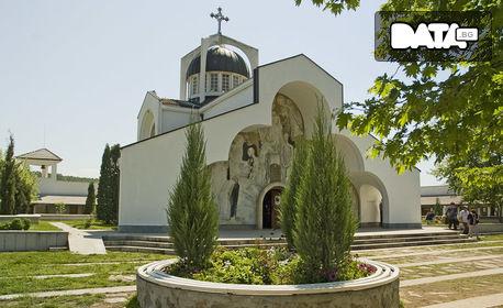 Еднодневна екскурзия до Рупите, село Златолист и Мелник през Март и Април
