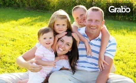 Психологична консултация за деца и възрастни, психодиагностика или семейно консултиране