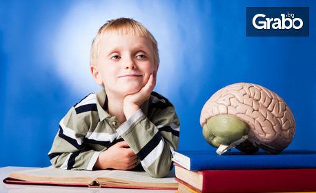 6-месечен онлайн курс по английски език за деца от предучилищна възраст до 2 клас