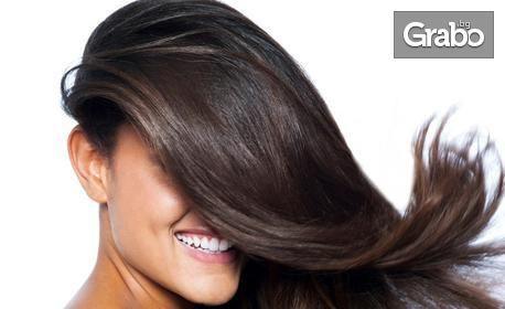 Възстановяваща терапия за изтощена коса с ултразвукова преса, плюс оформяне