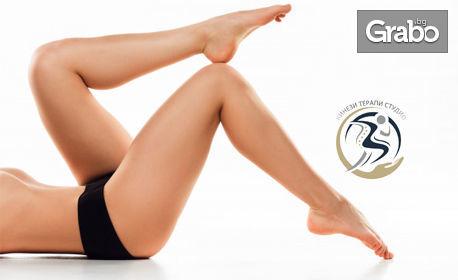 5 процедури антицелулитен масаж на проблемни зони