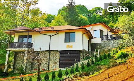 До края на Септември в Родопите! Нощувка в къща за до 10 човека