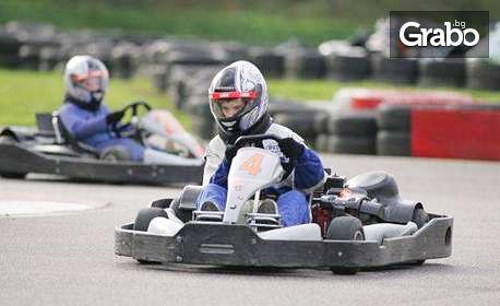 Адреналин на пистата! 5 обиколки с единичен или двоен картинг - за един човек или възрастен с дете