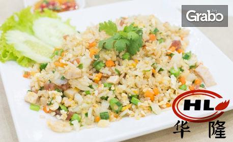 Китайски ресторант Hua Long: 33% отстъпка