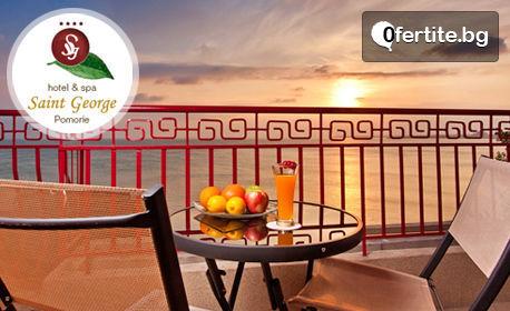 През Юли или Август в Поморие! Нощувка със закуска и възможност за вечеря - с 1 или 2 процедури