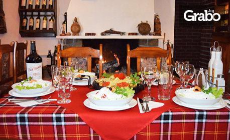 От Юли до Октомври в Чепеларе! Нощувка със закуска и вечеря