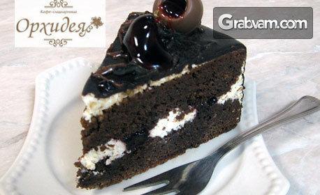 Торта Кали с белгийски шоколад, млечен трюфел и черни череши