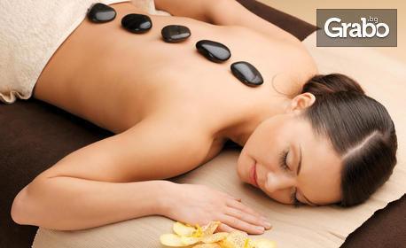 90 минути блаженство! Енергиен релаксиращ масаж на цяло тяло с вуканични камъни