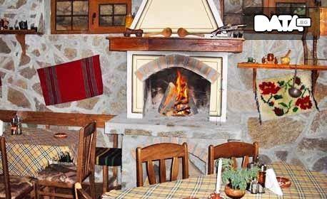 Почивка в Копривщица! Нощувка със закуска - без или със вечеря, плюс ползване на релакс зона
