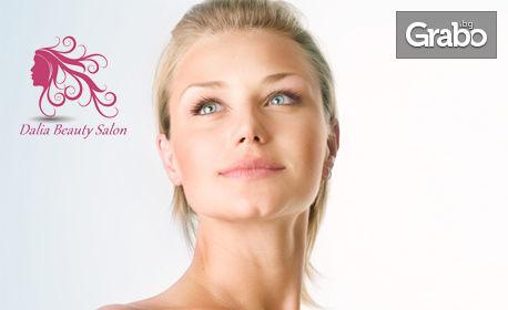 Кислородна мезотерапия и диамантено микродермабразио на лице - от