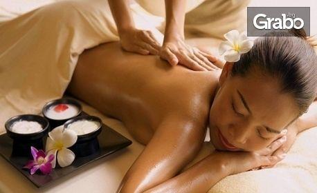 Лифтинг масаж на лице, шия и деколте, или Ароматерапевтичен масаж - частичен или на цяло тяло, с френска козметика Decleor