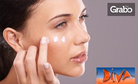 Дълбоко почистване на лице с френска козметика ProfiDerm