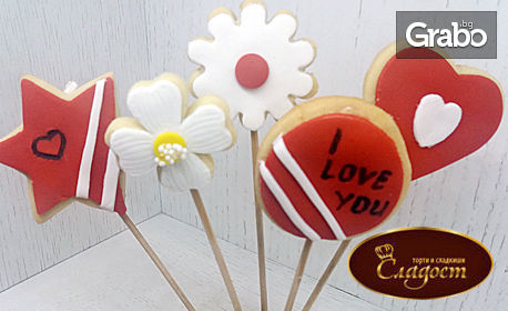 Оферта: Любовни сладки! 5 маслени бисквити във вафлена кошничка, пълна с шоколадов сладкиш