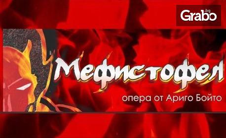"""Операта """"Мефистофел"""" по мотиви на """"Фауст"""" от Гьоте - на 22 Октомври в Доходно здание"""