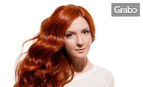 Боядисване на коса с боя на клиента, измиване и оформяне със сешоар