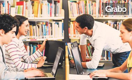 Работете и учете по-продуктивно с 8 техники за скоростно четене! 2 посещения на Brain Building, плюс 2 посещения за ученик