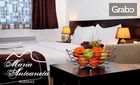 Лятна почивка в Банско! 2 или 3 нощувки със закуски и вечери, плюс басейни и релакс зона
