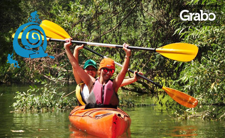 Каякинг приключение по река Камчия, с екипировка, инструктаж и заснемане