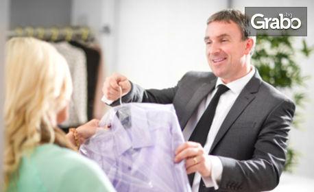 Химическо чистене и гладене на дрехи с до 60% отстъпка