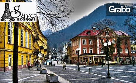 Лятна екскурзия до Залцбург, Страсбург, Париж, Лоара, Женева, Милано и Загреб! 7 нощувки със закуски и транспорт