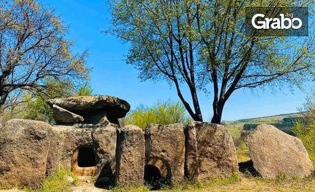 Екскурзия до Каменните гъби, Кърджали, Златоград и Хасково! Нощувка със закуска, плюс транспорт