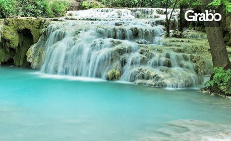 Виж пещера Проходна, Луковит, Крушунските водопади и Етъра! Нощувка със закуска, плюс транспорт