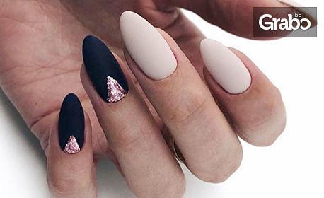 Салон за красота Eva's Nails: 33% отстъпка