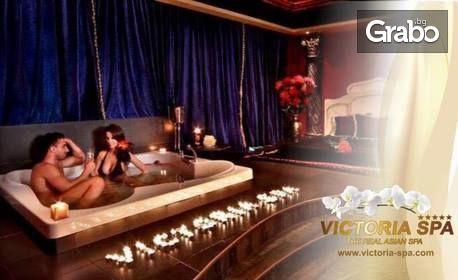 Азиатска екзотика за двама - тайландски масаж за него, балийски масаж за нея и джакузи с шампанско и 2 плодови салати