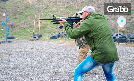 Право в целта! Обучение по стрелба с огнестрелно оръжие - на 30 Август в село Лозен