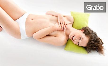 1 или 6 процедури Trio I shape за отслабване, моделиране и стягане - на зона по избор или на цяло тяло