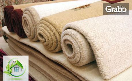 Изпиране с професионална екстракторна машина на мека мебел, килими и столове