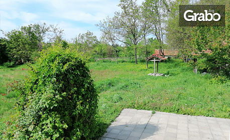 Почивка в сърцето на Дунавската равнина! Нощувка за до шестима в село Одърне