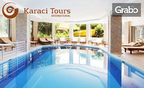 Луксозна почивка в Сиде, Турция! 7 нощувки на база All Inclusive в Larissa Stone Palace Hotel*****
