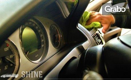 Комплексно почистване на лек автомобил, джип, ван или бус, плюс кафе и фреш от портокал