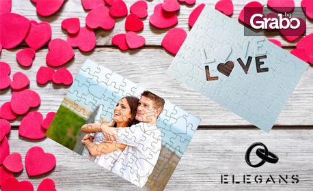 """Преспапие или пъзел с ваша снимка, кутийка с папируси """"Обичам те"""" на 100 езика или с игра """"52 седмици любов"""""""