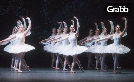 """Ексклузивно в Кино Арена! Спектакълът """"Баядерка"""" на Кралския балет - на 26, 29 и 30.12"""