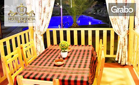 През Май и Юни в Черноморец! Нощувка със закуска, обяд и вечеря