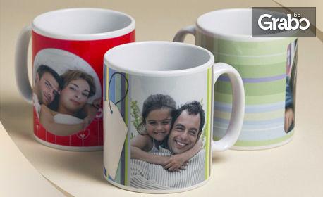 Чаша за кафе с ваша любима снимка и шаблон по избор