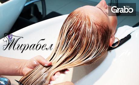 Измиване на коса и кератинова маска, плюс подстригване, боядисване или прическа с кок