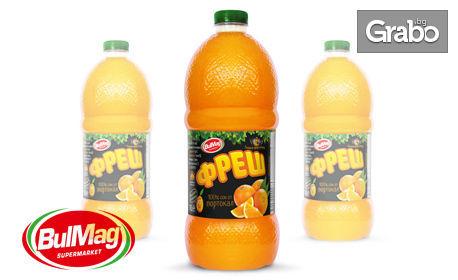 3л фреш от портокал, с включена доставка